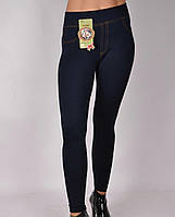 Лосины под джинсы JuJube женские бесшовные с верблюжим мехом на зиму качественные