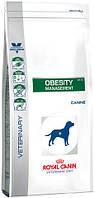 Royal Canin (РОЯЛ КАНИН) OBESITY корм для собак контроль избыточного веса, 13 кг