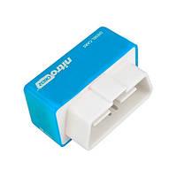 Эко obd2 экономика чип-тюнинг коробка дизель синяя Мощность оптимизация топливного устройства