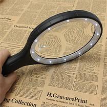 1.8х 5х 138мм для чтения КПК карманные лупы 10 LED/лупа/., фото 2