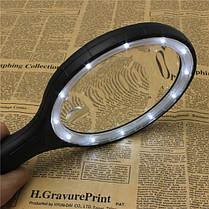 1.8х 5х 138мм для чтения КПК карманные лупы 10 LED/лупа/., фото 3