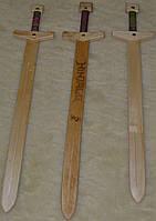 Дитячі дерев`яні мечі  .