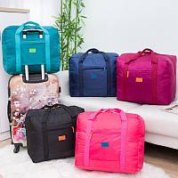 Honana HN-ТВ1 Путешествия сумка для хранения складной водонепроницаемый Кемпинг Открытый Одежда держатель Главная Организатор