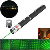 5-в-1 532nm Мощный All Star Green Лазер Указатель Ручка + 0.5mw Star Cap