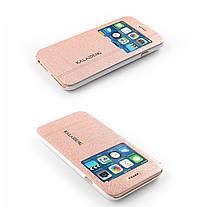 Серия защита раскладушка обложка чехол чехол для II оригинальный KLD Iceland iPhone 6 Plus, фото 3