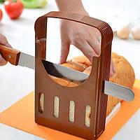 Устройство для нарезки хлеба тонкими ломтиками для тостов