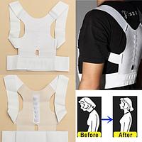 Магнитотерапия поза плечо корректор спинки скобка пояса