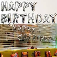 16-дюймовый серебро алюминиевой фольги С Днем Рождения шар алфавит шары день рождения декор