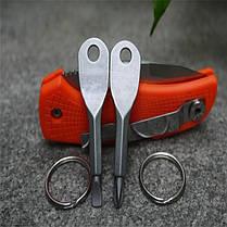 Портативные отвертки в виде ключей EDC Portable Phillips and Slotted Screwdriver Keychain Tool, фото 2