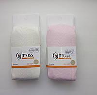 Ажурные хлопковые колготки для девочек ТМ Bross р. 5-7 лет ( 110-116 см ) Турция (молочный,розовый)