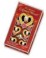 Конфеты REBER шоколадный набор «МОЦАРТ» сердечки 80г.