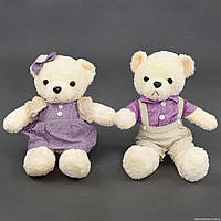 """Мягкая игрушка""""Мишка"""",мальчик и девочка,цена за 1 шт,40см"""