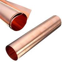 1шт 99.99% чистой меди металлического сейфа лист фольги для рукоделия аэрокосмической 0.1x200x500mm