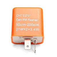 2 контактный LED сигнала поворота мигалкой реле скорость мотоцикла регулируемый 12v