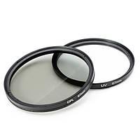 2шт 67мм УФ фильтр объектива и поляризационный CPL фильтр комплект для Nikon канон