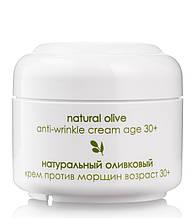 Натуральный оливковый крем против морщин Ziaja Natural Olive