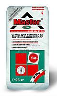 Стяжка для пола Master Remix ( Мастер Ремикс )М200 25кг.