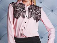 Рубашка женская с кружевом персик