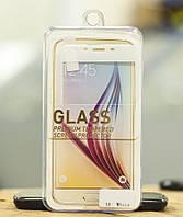 Бронескло для MEIZU U10 (0.3 мм, 2.5 D, з білим Silk Screen покриттям)