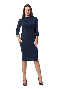 Платье Шарлотта 0302_1 Тёмно-синее