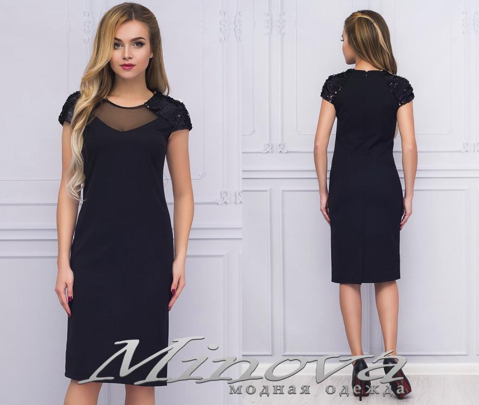 Нарядное платье украшено сеткой и пайетками ТМ Minova недорого в интернет-магазине  Украина ( р. 42-48 ) 6533d175c01