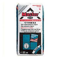 Стяжка для пола Master Basis ( Мастер-Базис )М250 25кг