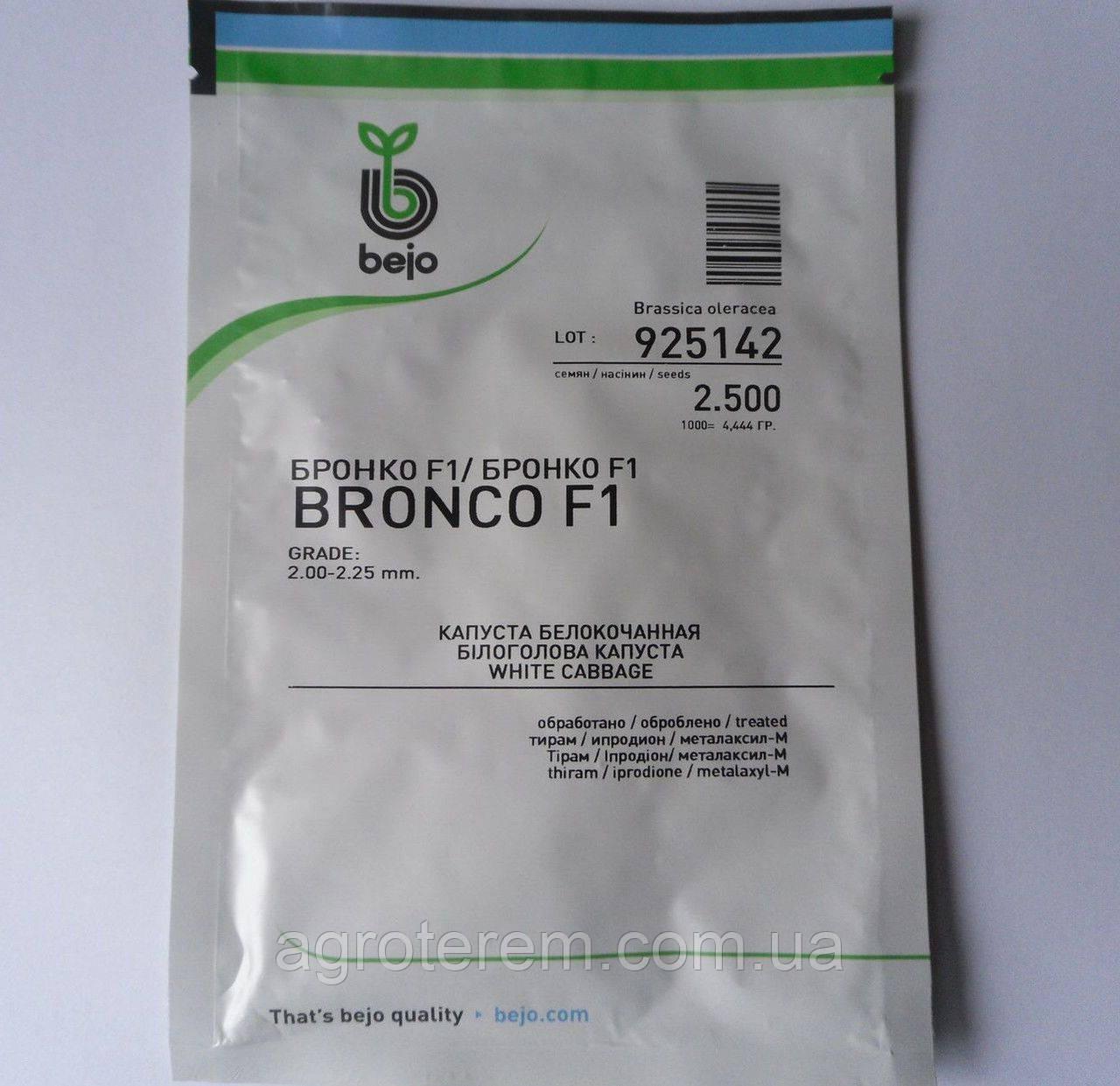 Семена капусты Бронко BRONKO F1 2500 с