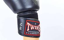 Рукавиці боксерські шкіряні на липучці TWINS FBGV-15-BK-10, фото 3