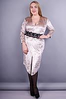 Рубин. Нарядное платье больших размеров. Золотистый.