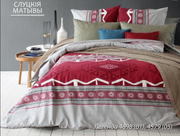 Комплект постельного белья полуторный  ЛЕГЕНДА (навол.70*70)