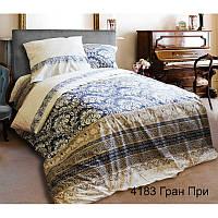 Комплект постельного белья двуспальный  ГРАН ПРИ ПОПЛИН (нав.70*70)