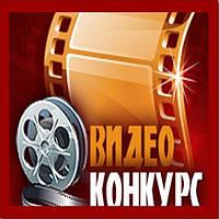 """Акция """"По 150"""" с 24.11.17 по 01.08.18. Сними видео отзыв - получи деньги!!!"""
