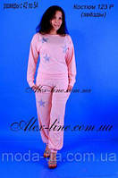 Женский спортивный костюм, размер S-M