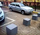 Ограничитель проезда (боллард) бетонный №4, фото 2