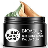 Маска двухфазная для комбинированной кожи Ban Bang mask Bioaqua, фото 1