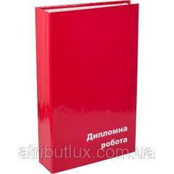 Папка А4 для дипломной работы, красная