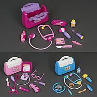 Детская аптечка в чемоданчике 2 цвета