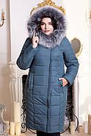 Женское, красивое, теплое, модное зимнее пальто с мехом больших размеров, цвет бирюза р- 52,54,56,58,60,62