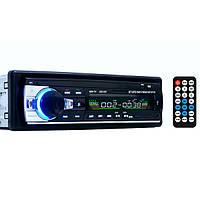 Автомобиля 12V БТ стерео FM-радио MP3-плеер аудио автомобиля сабвуфер электроники