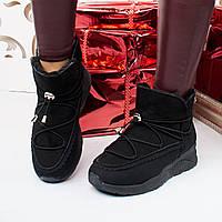 Зимние кроссовки 185 (ВБ)