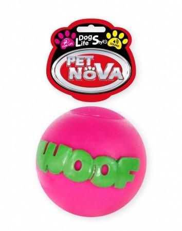 Игрушка для собак Мячик WOOF Pet Nova 8 см