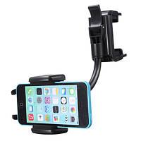 Универсальное Авто зеркало заднего вида Stand Holder для сотового телефона iPhone
