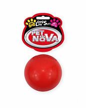 Игрушка для собак Мяч резиновый Pet Nova 5 см