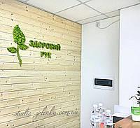 Реклама из мха. Логотипы , надписи, буквы из стабилизированного мха от Студии Зеленка.