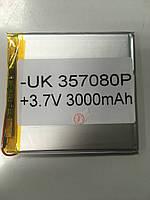 Внутрішній Акумулятор 3.1*73*77 (3000 mAh 3,7 V) 357080 AAA клас в Запоріжжі
