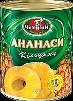 Ананасы кольцами ТМ Чемпион, 850г