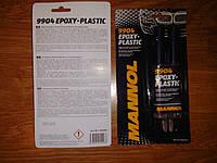 Epoxi - Plast / Клей для пластмас  30 g