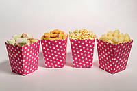Коробочка для сладостей Горошек (Розовый) 241117-003