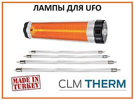 Лампа для обогревателя Уфо и аналогов 1500 Вт 50 см (UFO Турция)