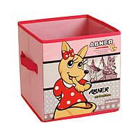 Короб складной для детских игрушек, вещей. Розовый
